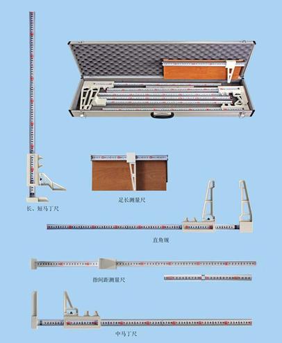 人体形体测量尺介绍