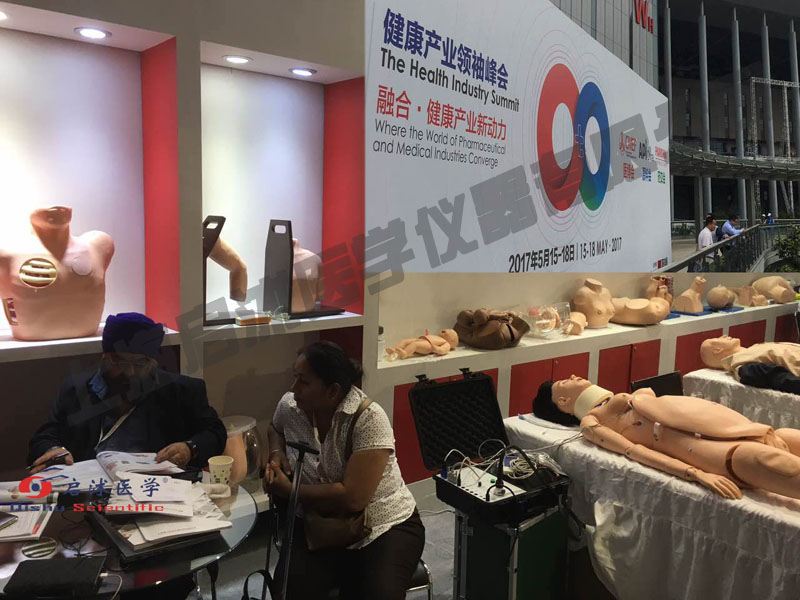2017年第77届中国国际医疗器械博览会(CMEF)圆满落幕